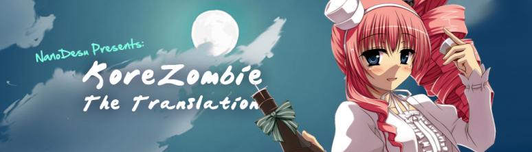 https://korezombiethetranslation.files.wordpress.com/2014/07/zombiebanner7.png?w=774
